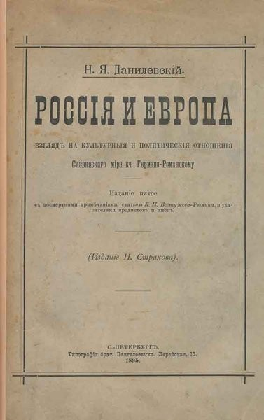 Новейший политологический словарь - на wwwukazkaru